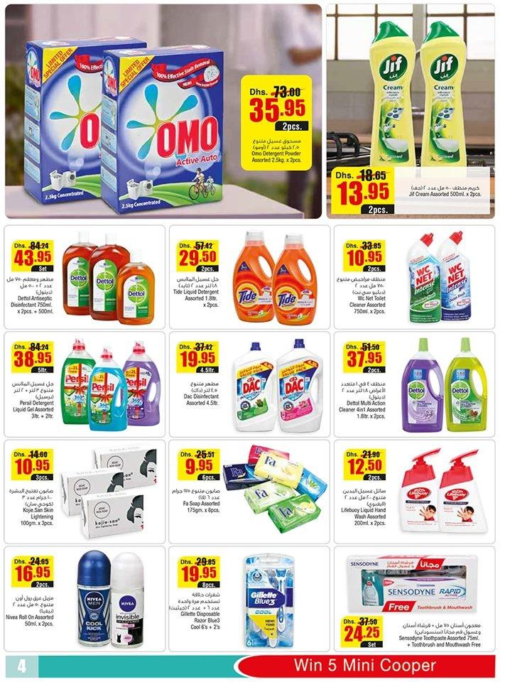 SPAR RAK & Ajman Great Deals