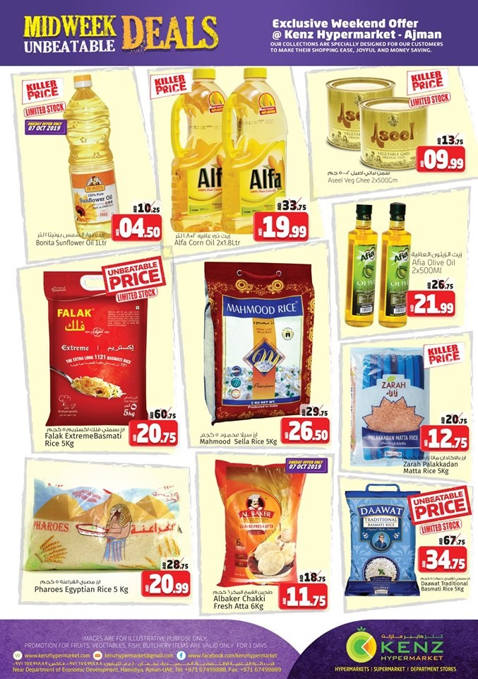 Kenz Hypermarket Midweek Unbeatable Offers
