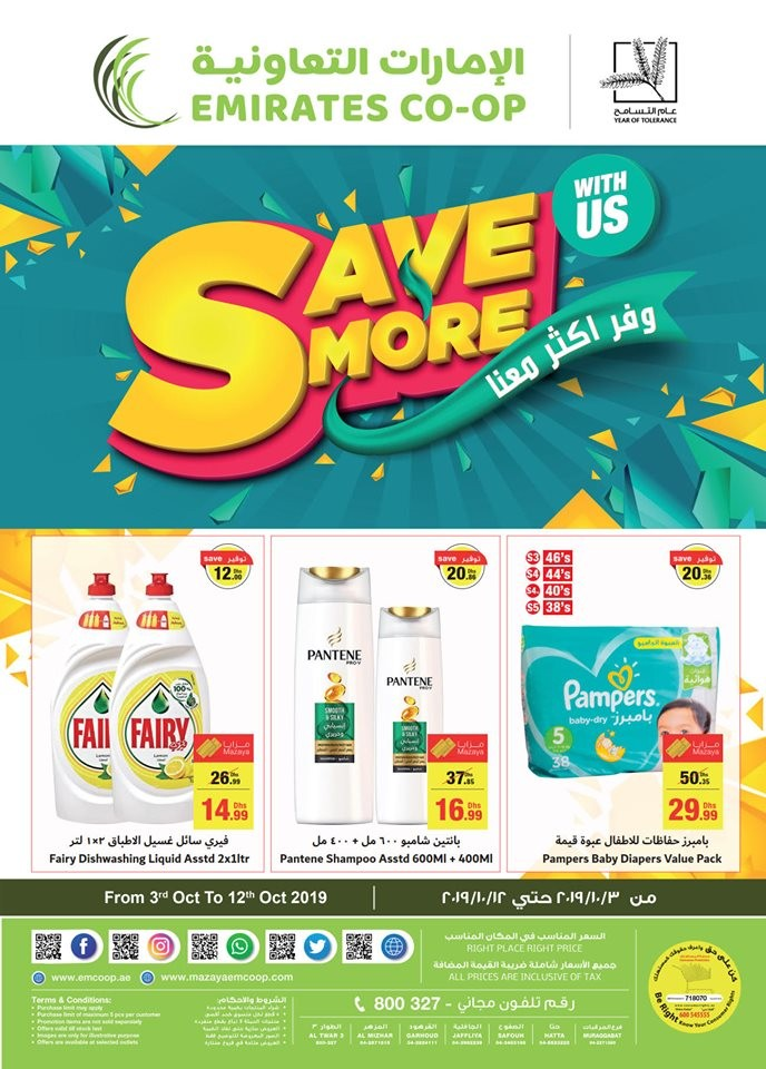 Emirates Co-operative Save More With Us Offers