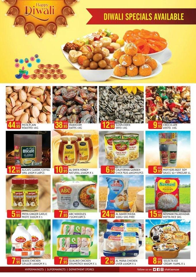 Shaklan Market Diwali Dhamaka Offers