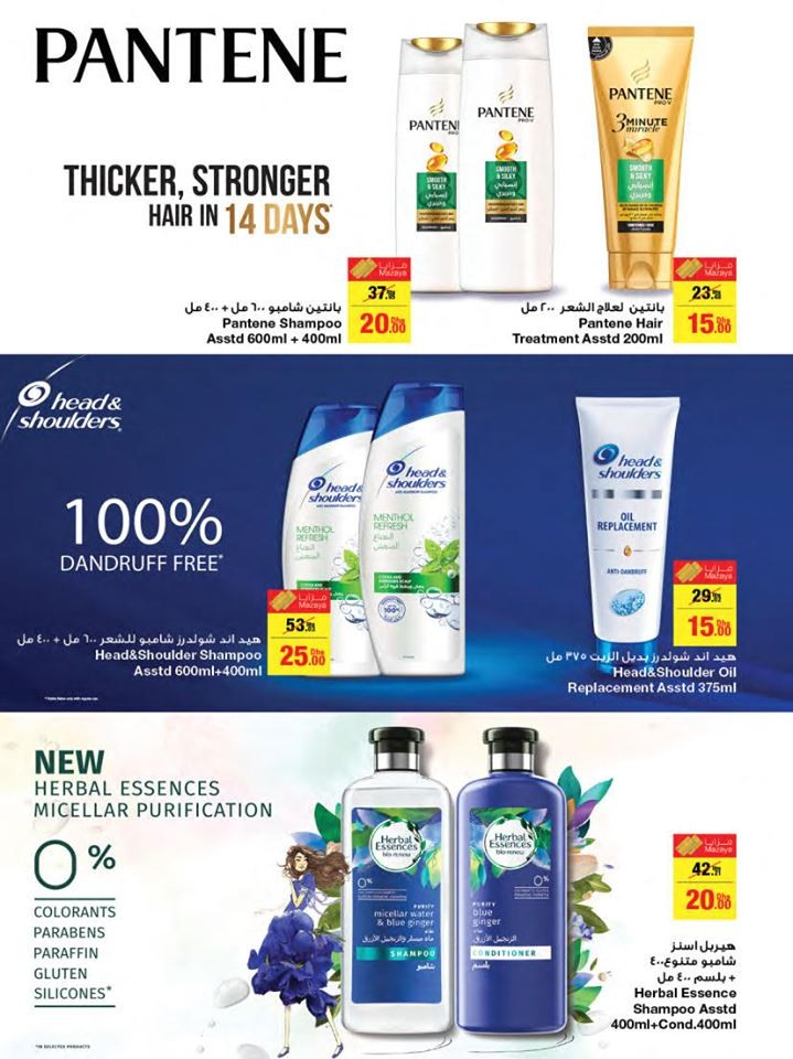 Emirates Co-op AED 5, 10, 20 Offers
