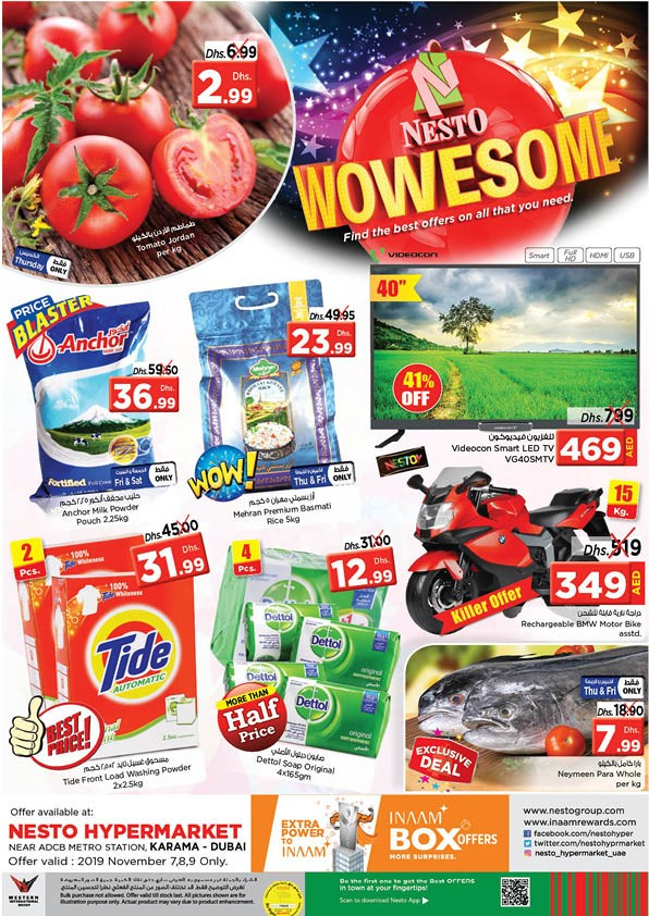 Nesto Karama Wowesome Offers