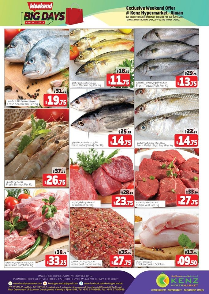 Kenz Hypermarket Weekend Special Deals