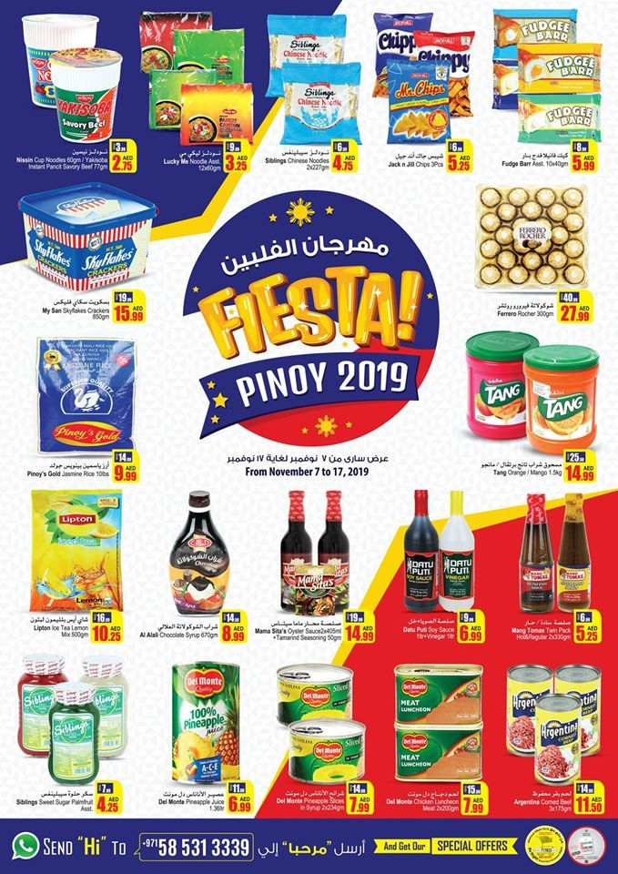 Ansar Mall & Ansar Gallery Fiesta Pinoy 2019