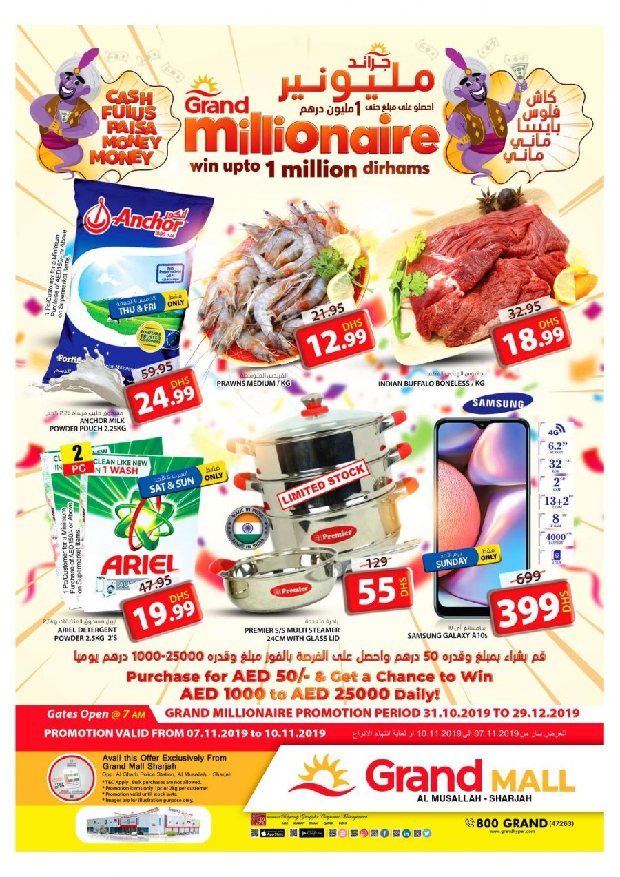 Grand Mall Big Week Offers