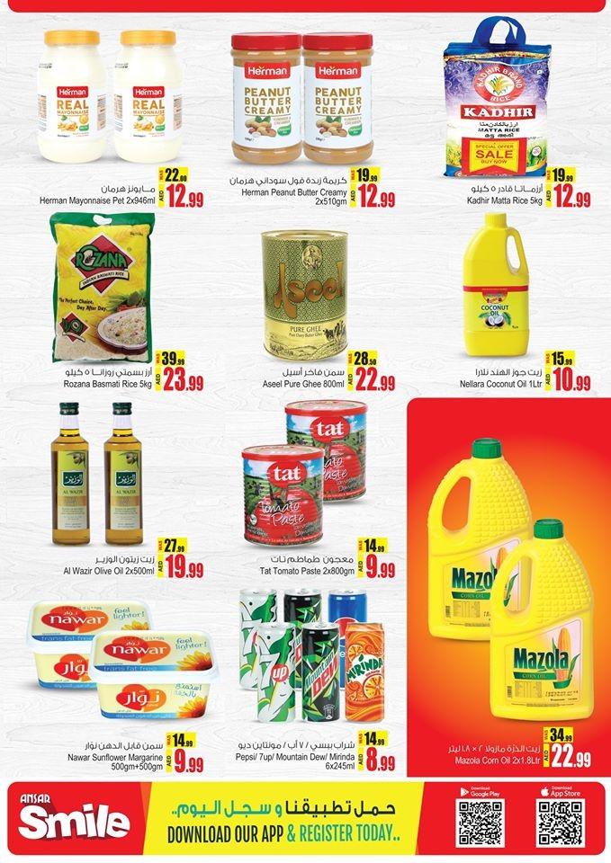 Ansar Mall & Ansar Gallery Great Winter Offers