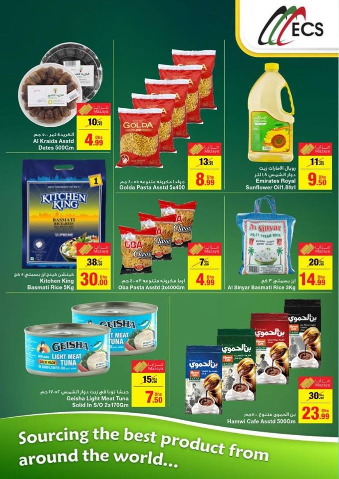 Emirates Co-op National Day Offers