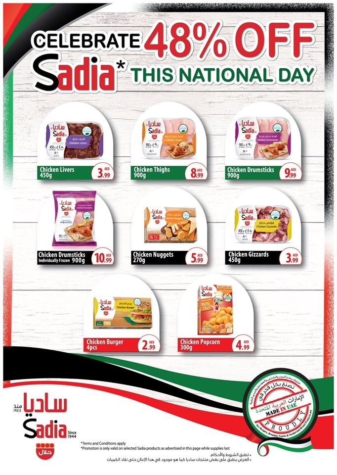 Istanbul Supermarket National Day Offers