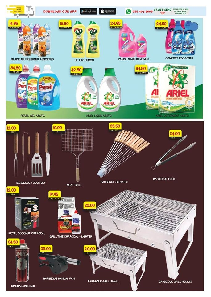 West Zone Fresh Supermarket National Day Offers