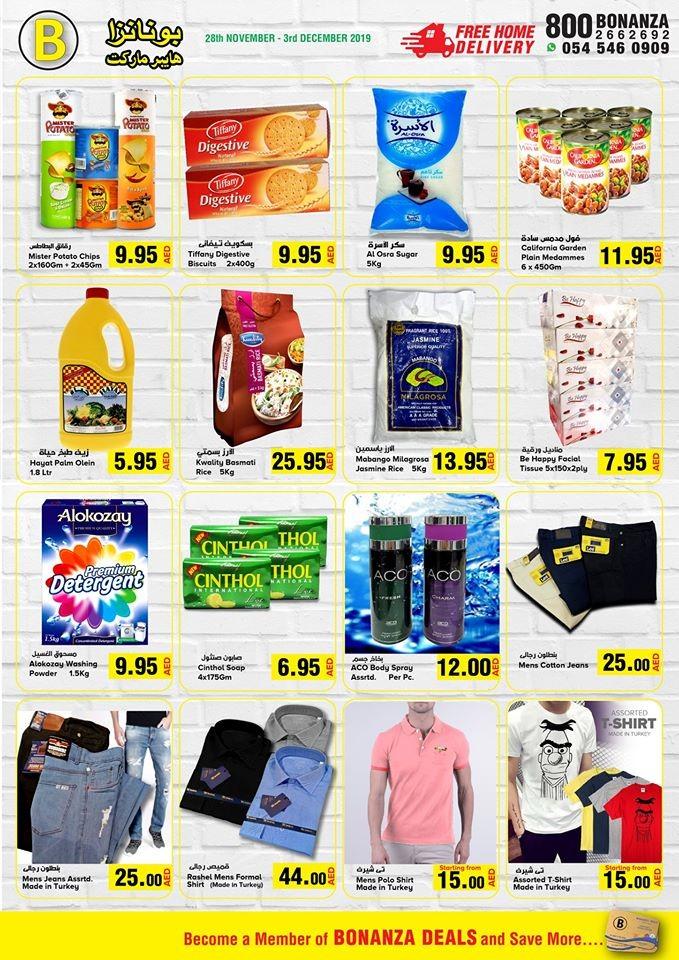 Bonanza Hypermarket National Day Offers