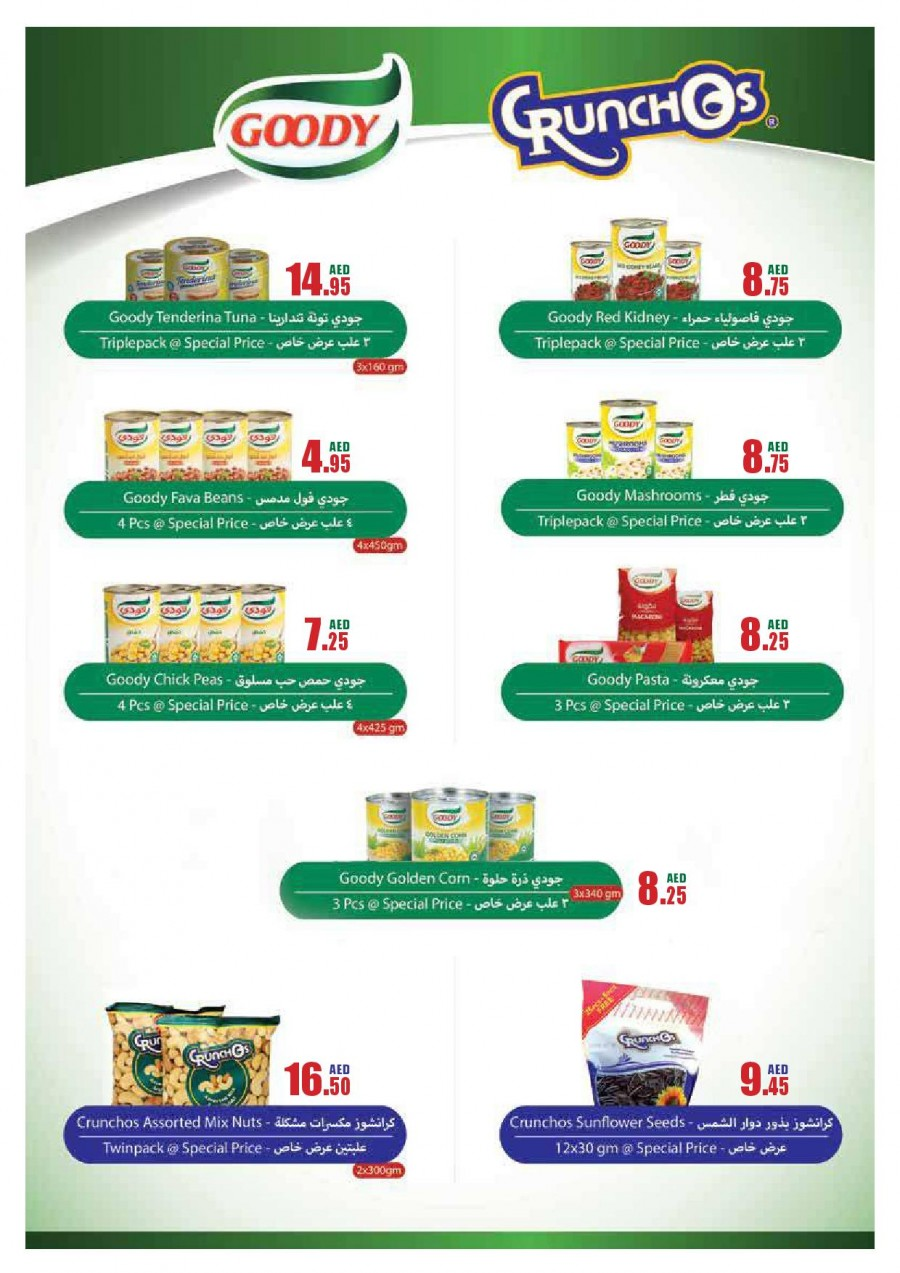 Sharjah CO-OP Society National Day Offers