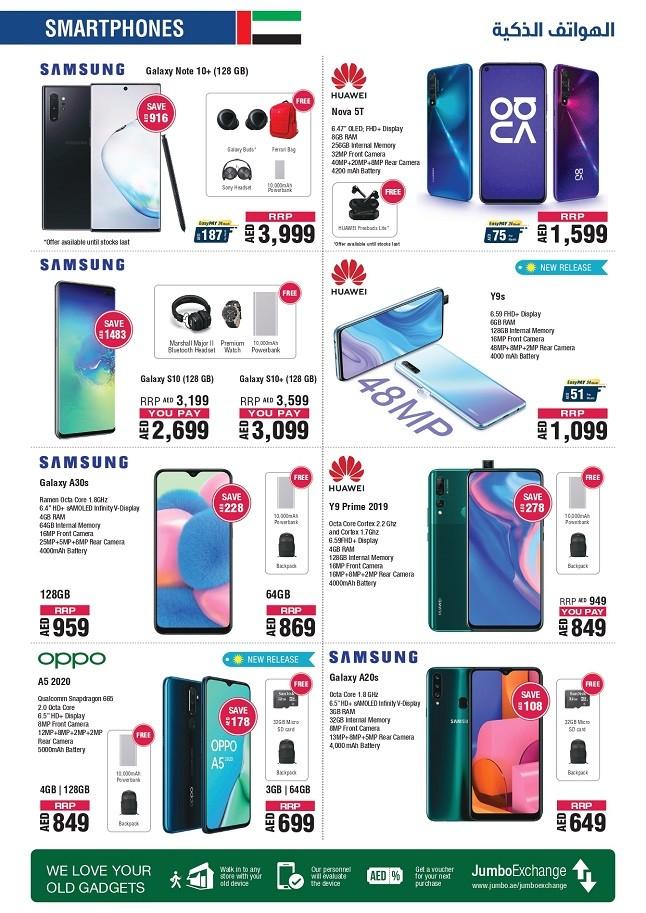 Jumbo Electronics National Day Offers