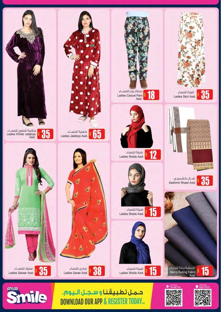 Ansar Mall & Ansar Gallery Anniversary Part 2 Offers
