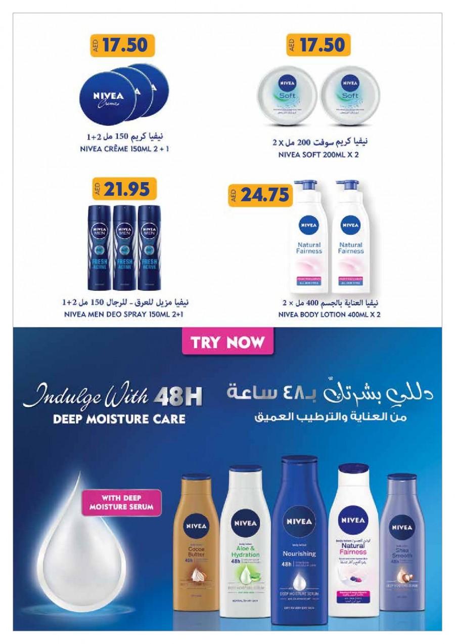 Sharjah CO-OP Society Saving Deals