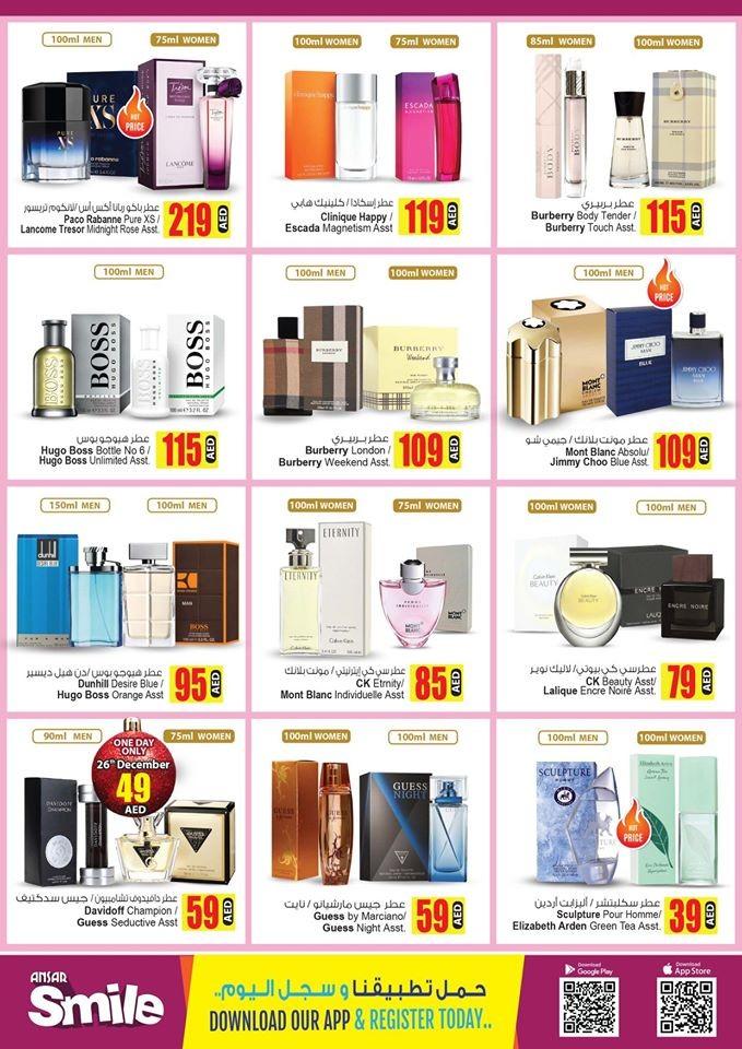 Ansar Mall & Ansar Gallery New Year Offers