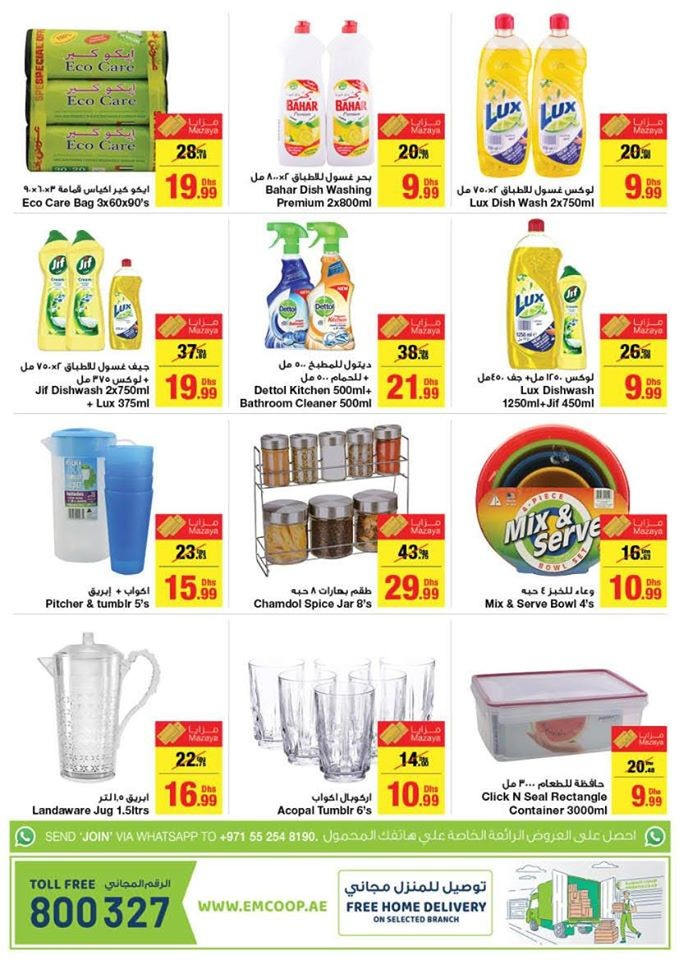 Emirates Co-op Year End Big Sale Offers