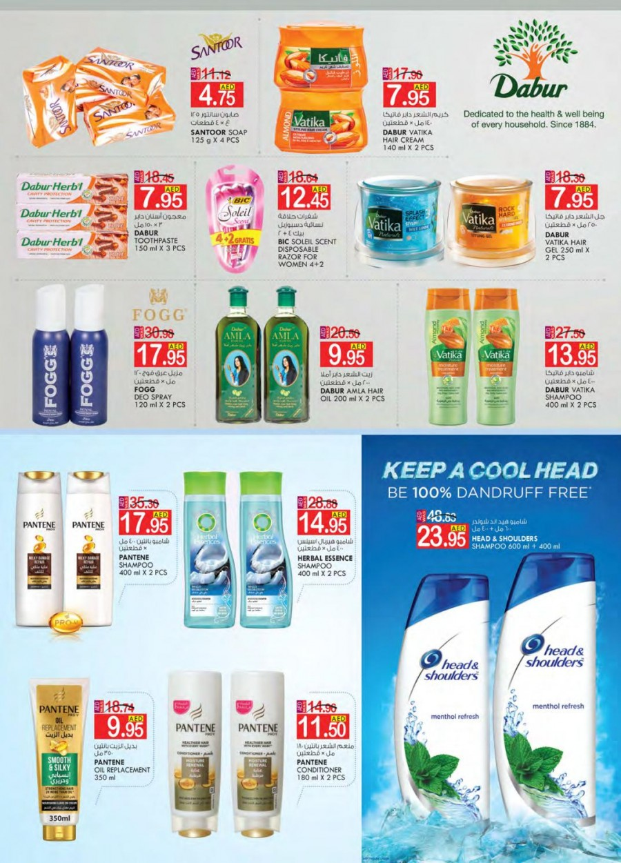 Km Trading Dubai New Year Offers Dsf Offers