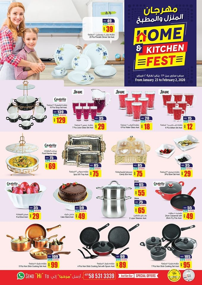 Ansar Mall & Ansar Gallery Kitchen Fest
