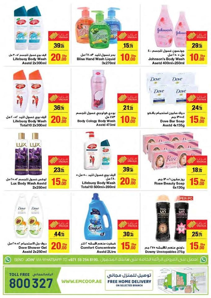 Emirates Co-op Special 2020 Offers