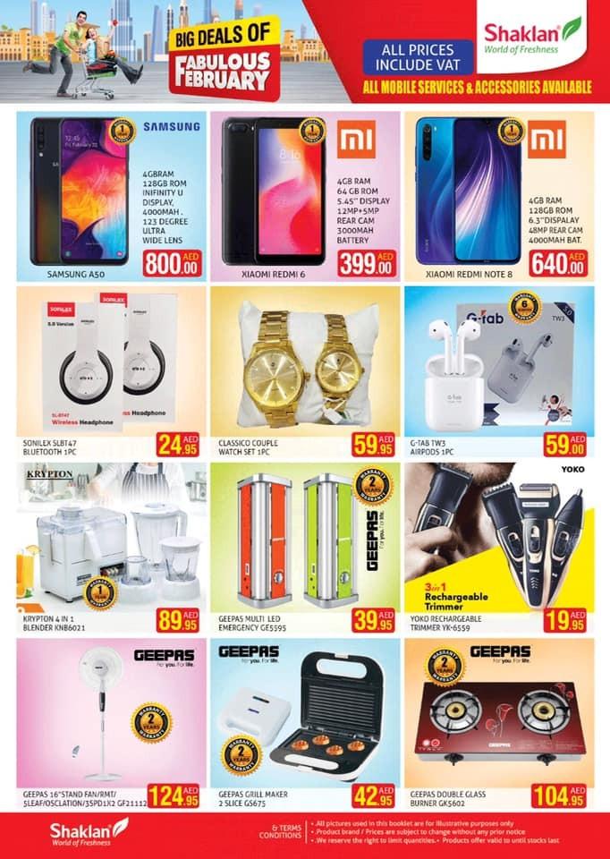 Shaklan Market February Big Deals