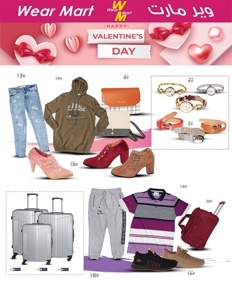 Wear Mart Valentines Day Offers