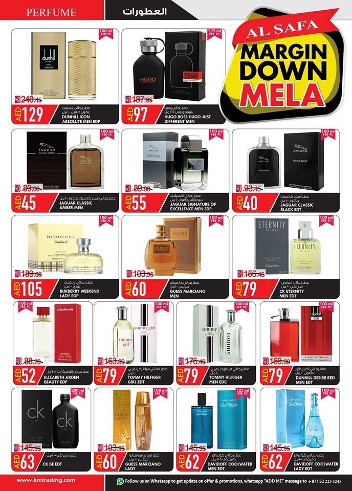 KM Hypermarket Al Ain Margin Down Mela Offers