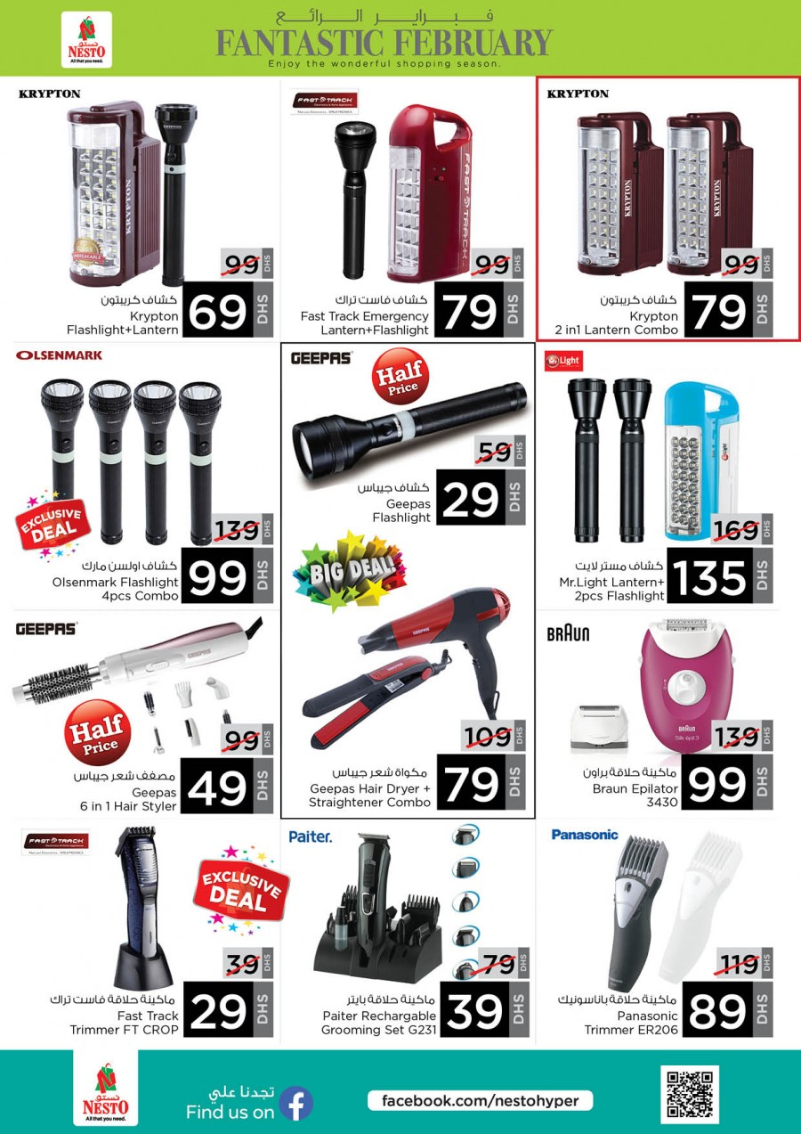 Nesto Fantastic February Offers