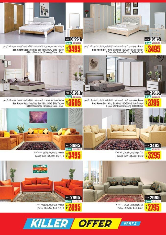 Ansar Mall & Ansar Gallery Killer Offers