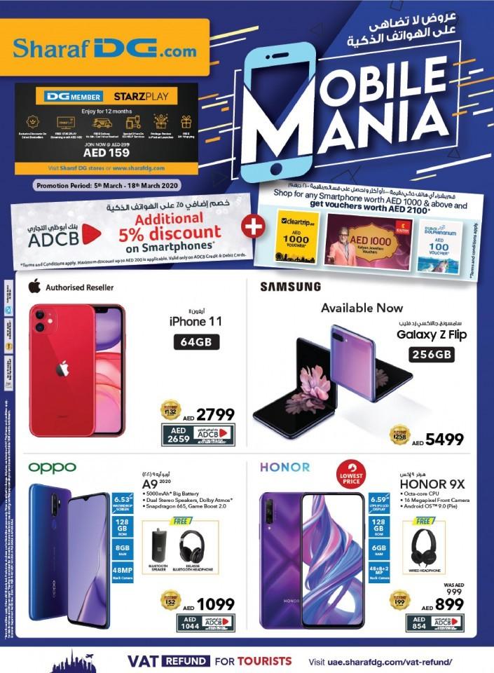 Sharaf Dg Mobile Mania Offers Sharaf Dg Dubai Offers