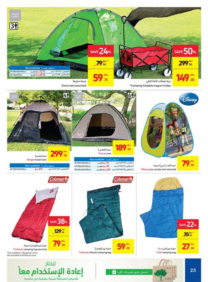 Carrefour Outdoor Big Savings Offers