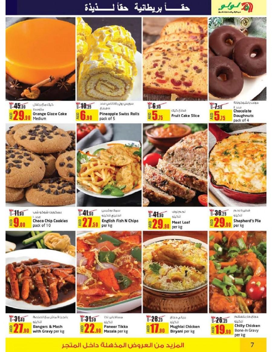 Lulu Hypermarket Food Is Great Offers