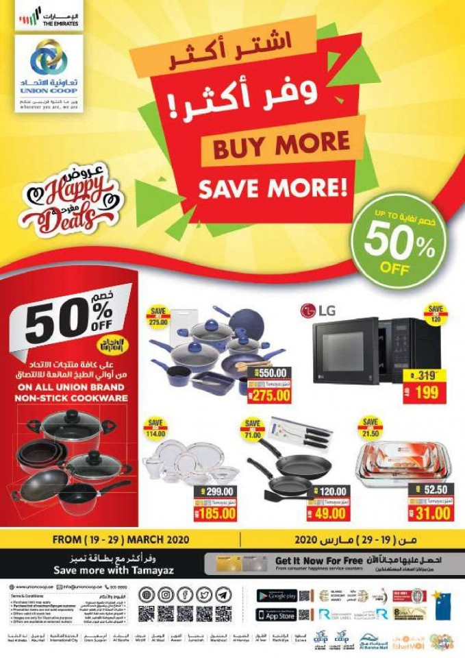 Union Cooperative Society Buy More Save More