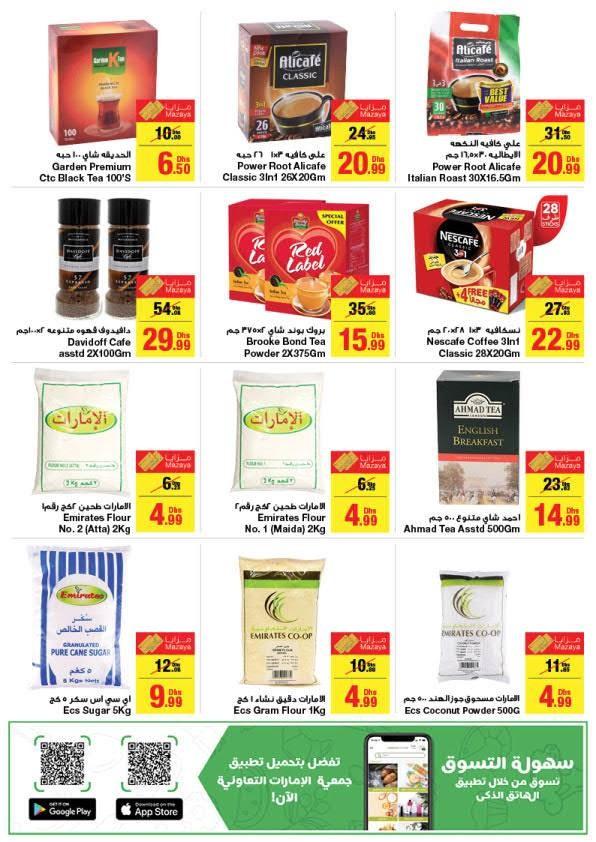 Emirates Co-op Ahlan Ramadan Offers