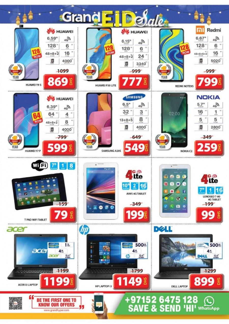 Grand Mall Grand EID Sale Offers