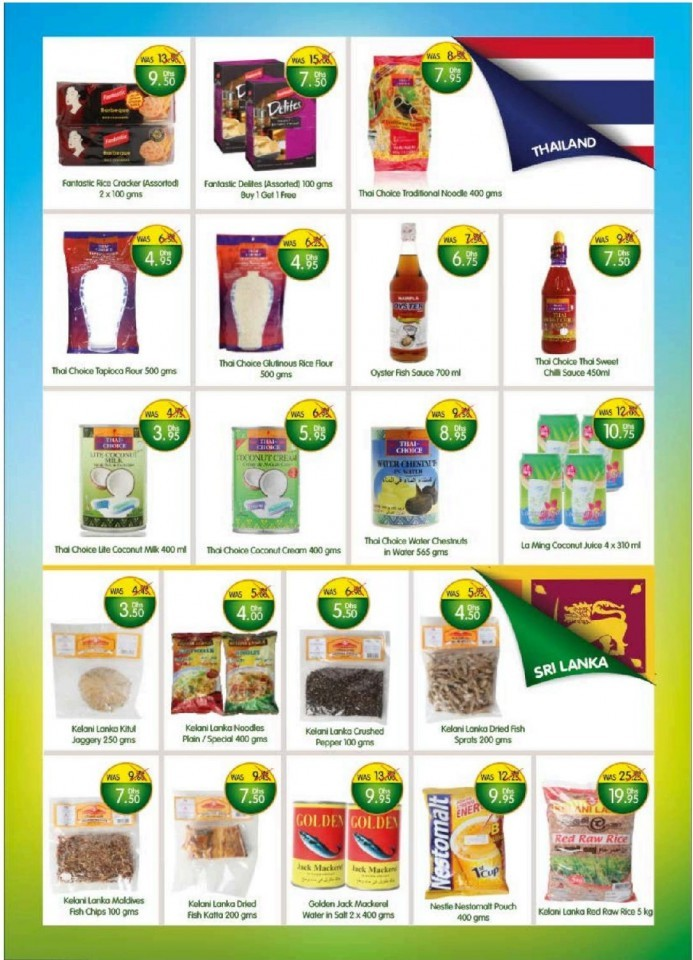 Choithrams Weekend Offers