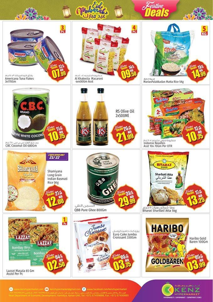 Kenz Hypermarket EID Mubarak Offers