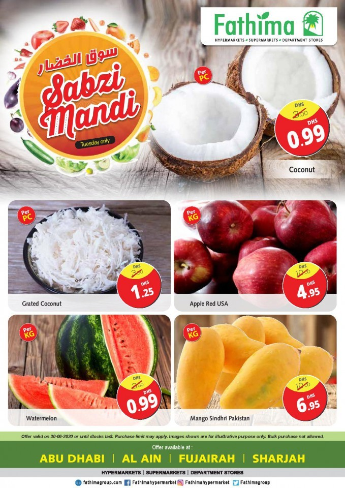 Fathima Hypermarket Tuesday Offers 30 June 2020