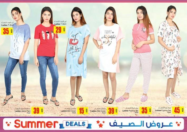 Ansar Mall & Ansar Gallery Summer Deals