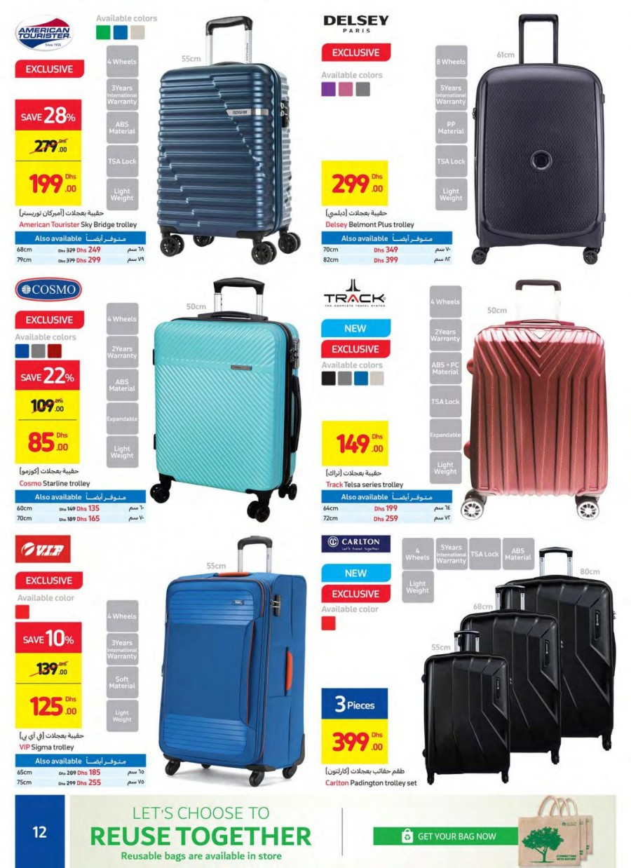 Carrefour Summer Offers