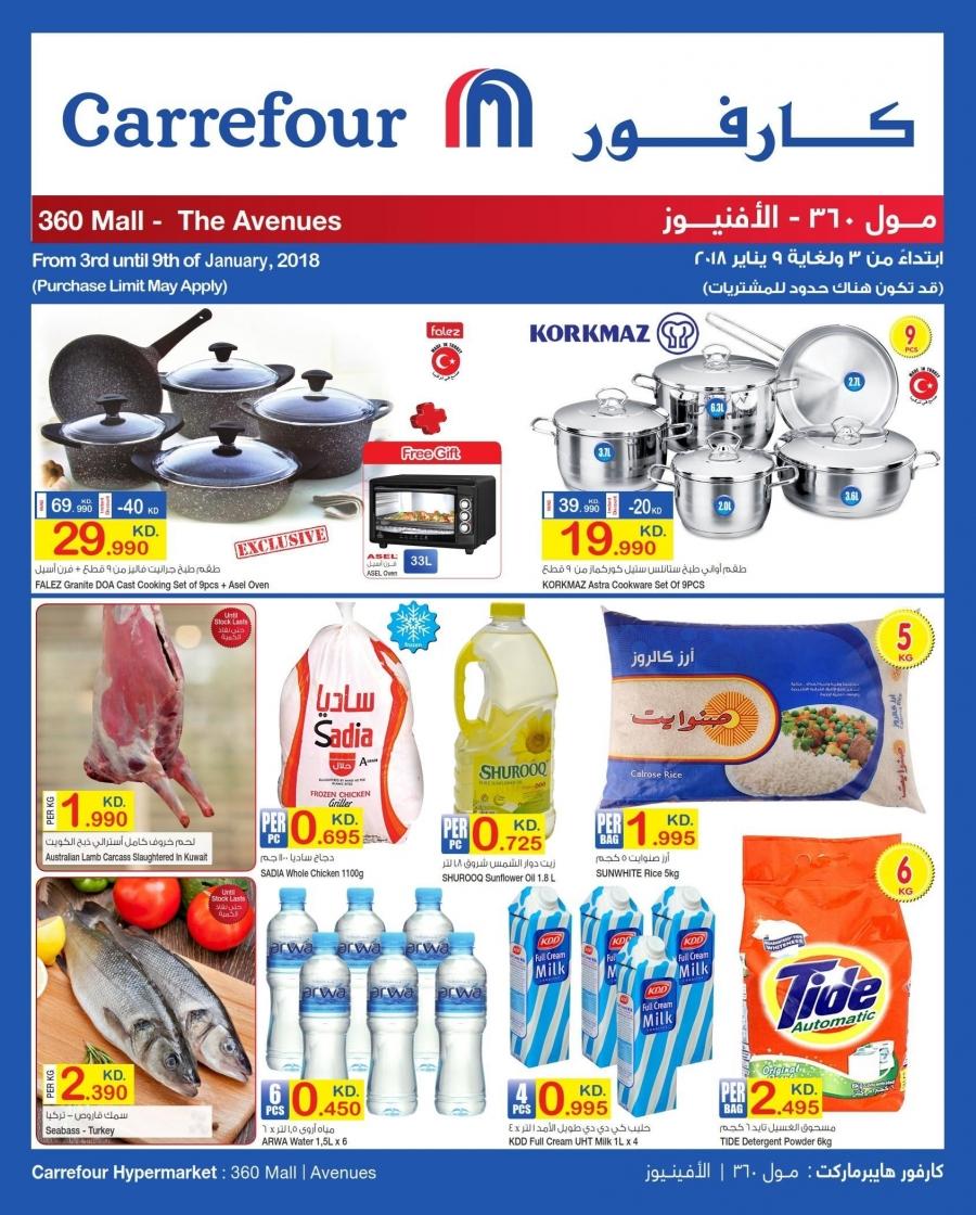 Carrefour Kuwait Offers
