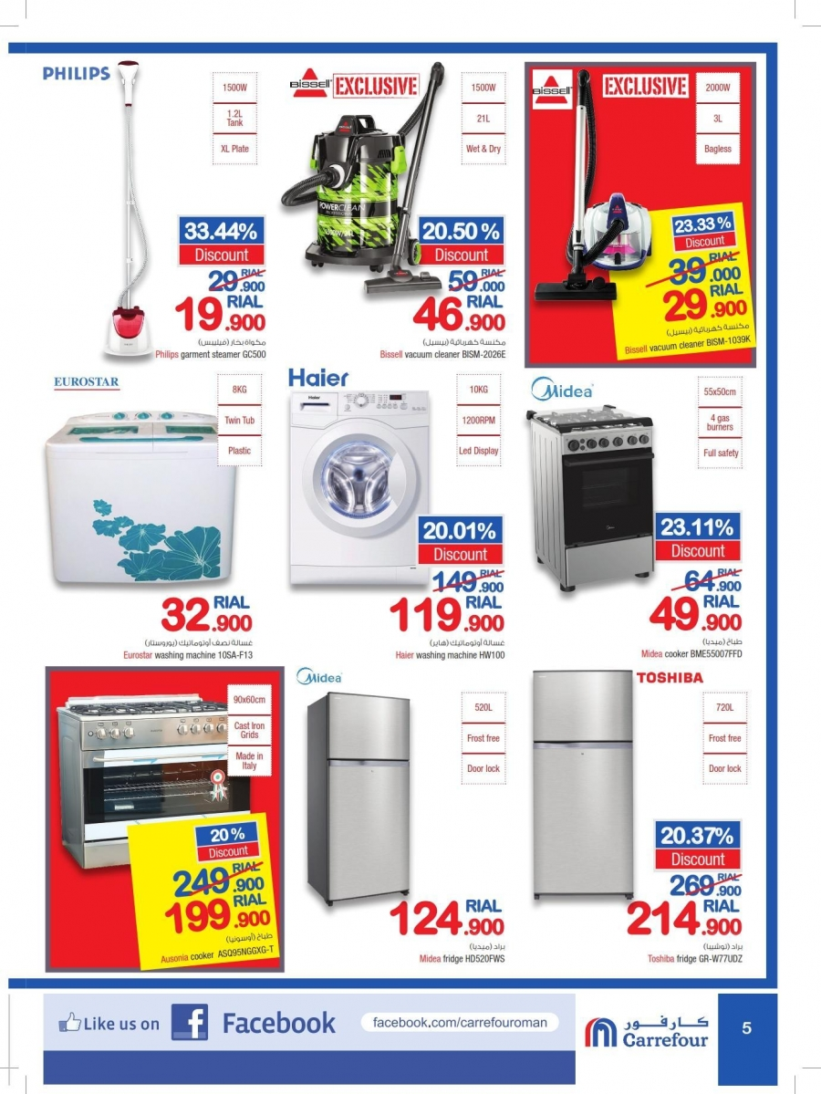 carrefour great offers