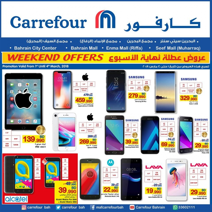 Carrefour Bahrain Great Weekend Offers