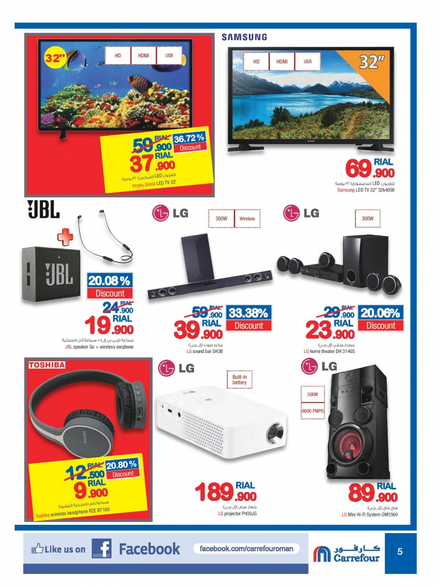 Carrefour Hypermarket Great Offers in Oman
