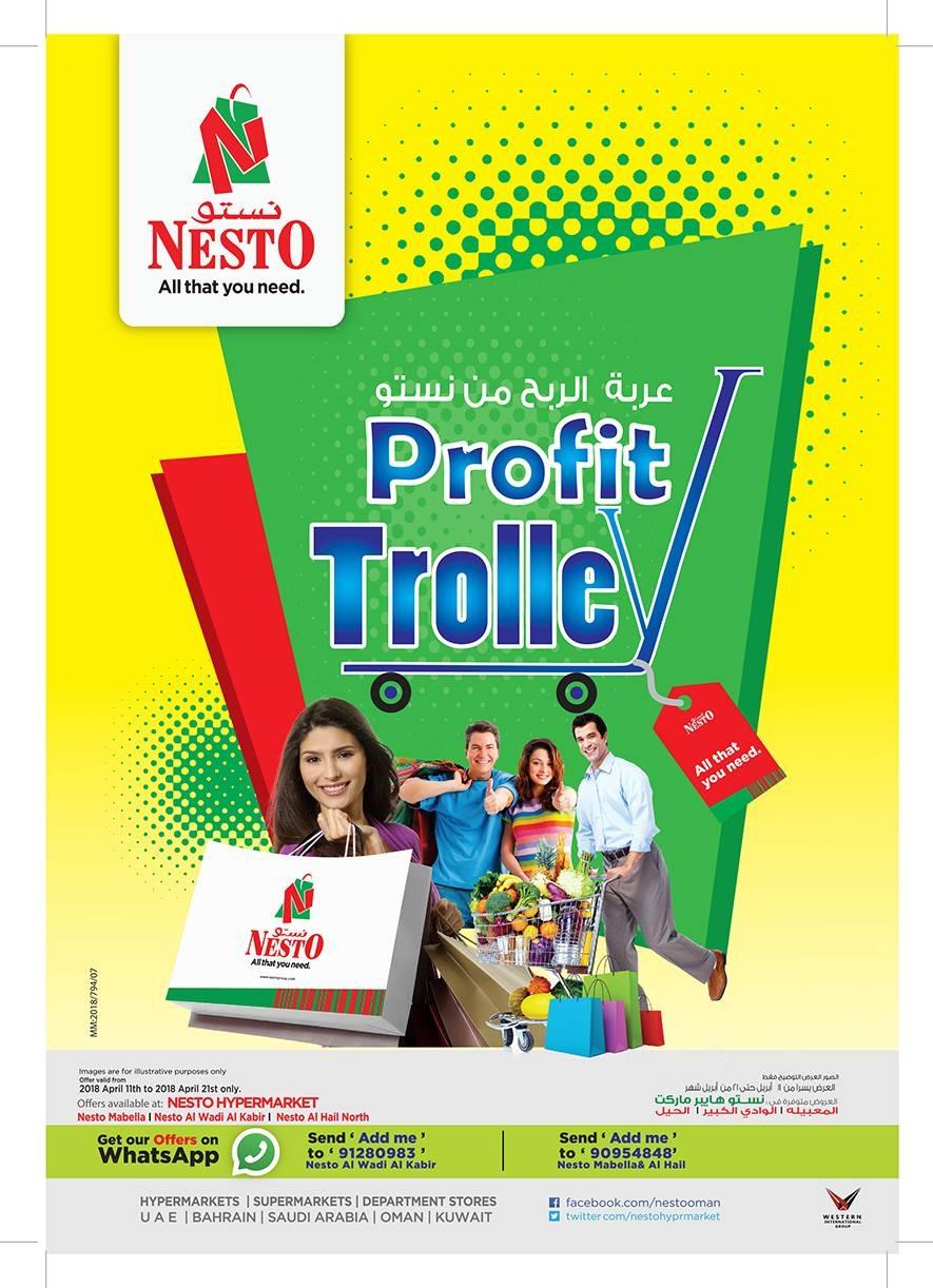 Nesto Hypermarket Profit Trolley Offers in Oman