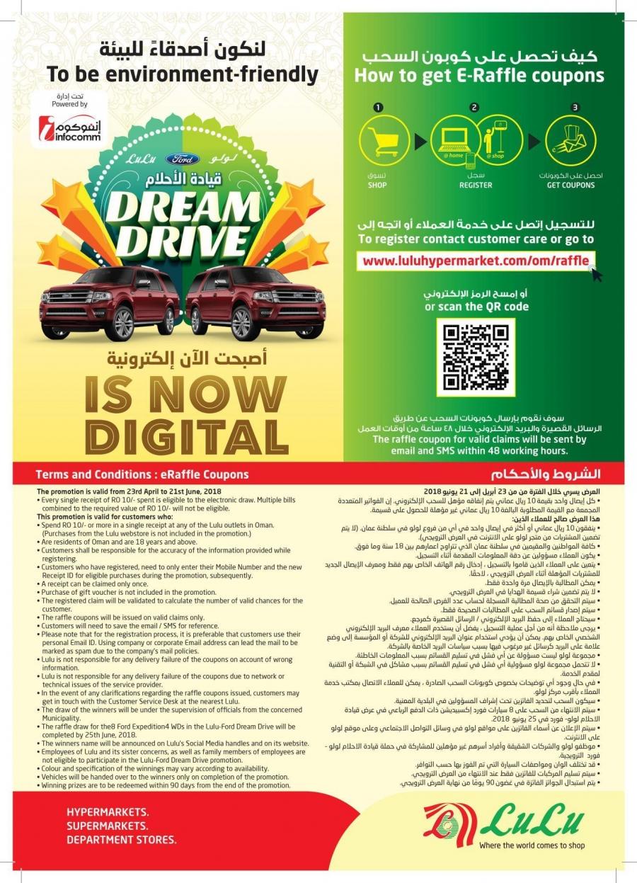 Lulu Hypermarket Dream Drive Offers in Oman