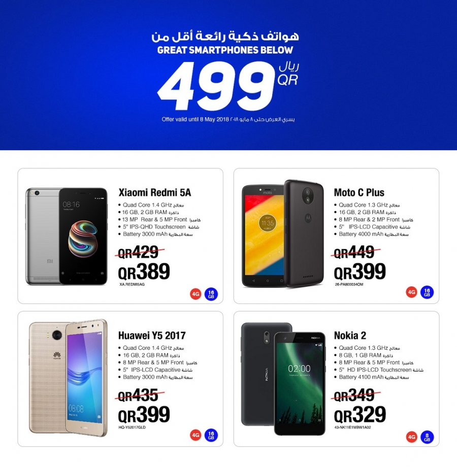 Jarir Bookstore Great Smartphone Below QAR 499 Offers Qatar