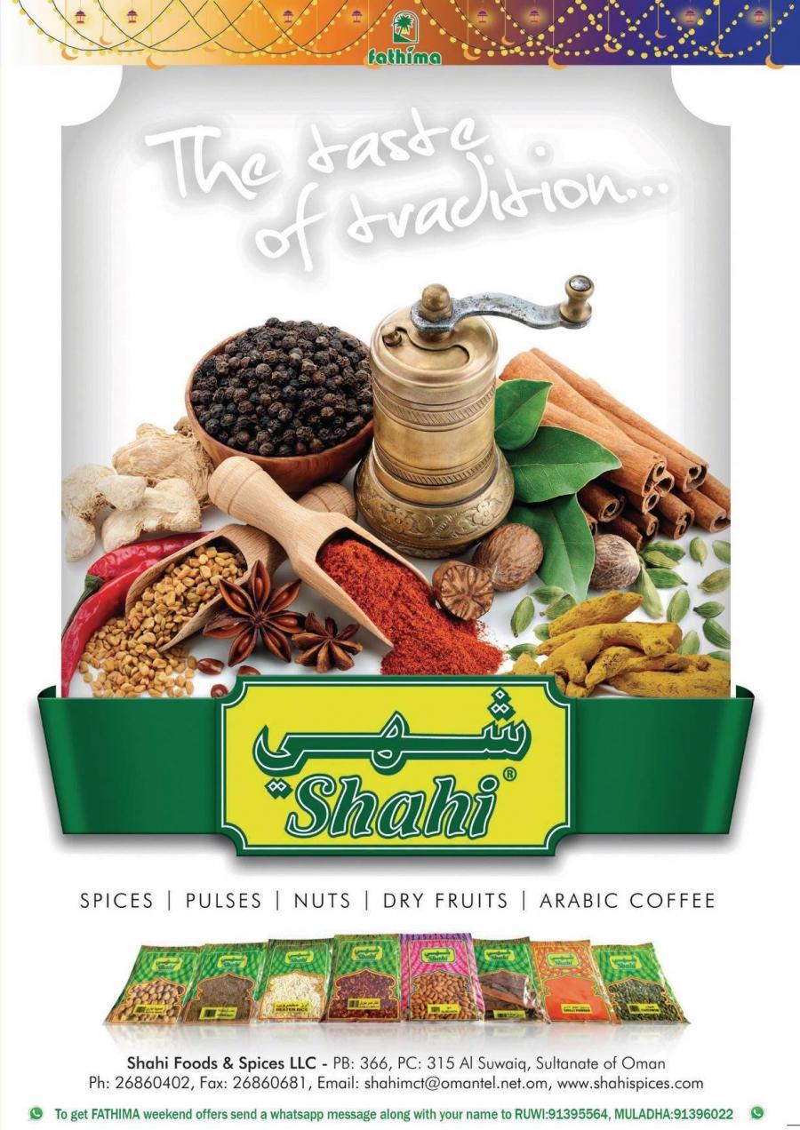 Fathima Hypermarket Ramadan Kareem Offers in Oman