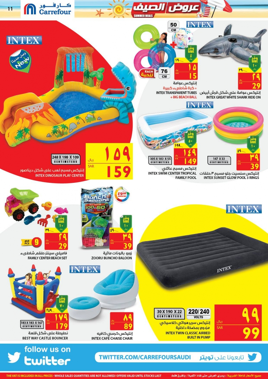 Intex carrefour cheap page with intex carrefour for Carrefour piscinas intex