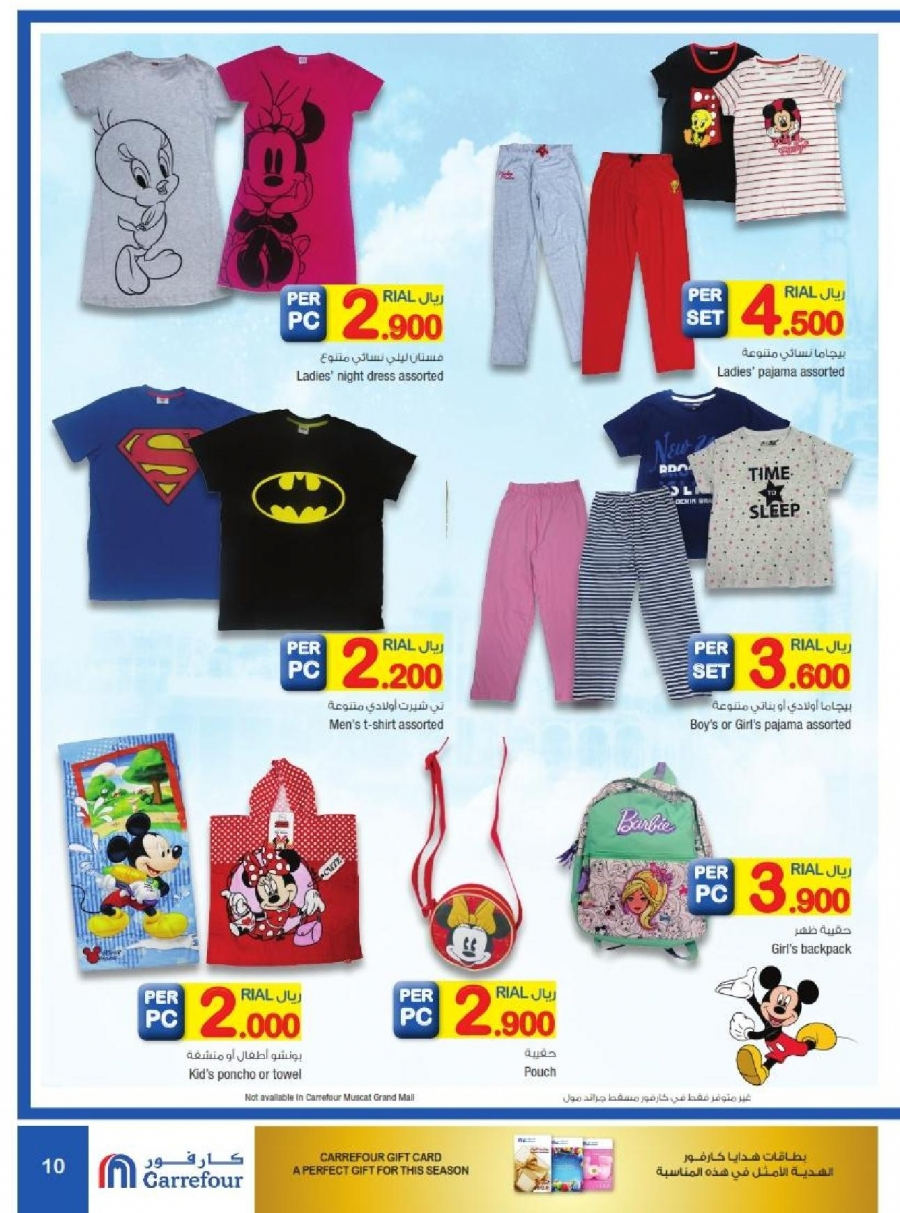 Carrefour Voucher 200 000 Daftar Harga Terbaru Dan Terupdate Indonesia 500 Sby0103 Home Page 3 Hypermarket Summer Time Offers