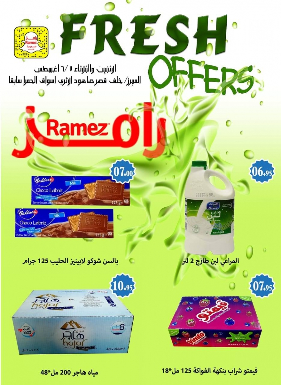 Ramez Fresh offers In Qatar